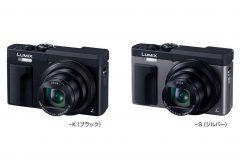 パナソニック、デジタルカメラ LUMIX DC-TZ90 発売