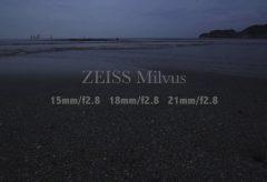 LONESOME VIDEOの流儀 第26回 歪みのない超広角レンズ、Milvus15,18,21mm