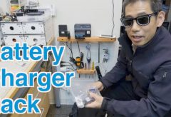 【Ufer! VLOG 121】バッテリーチャージャーラックDIY