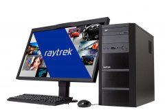 サードウェーブデジノス、EDIUS Pro 8をプリインストールした「raytrek-V for EDIUS」を刷新