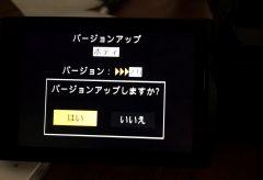 GH5のVer.2.0ファームアップがダウンロード可能に!