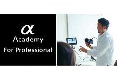 αアカデミー札幌校、「プロフェッショナル動画講座」の申し込み受付を開始