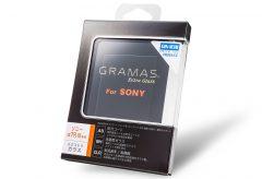 銀一、液晶保護ガラス GRAMAS の Sony α7R III 用を発売