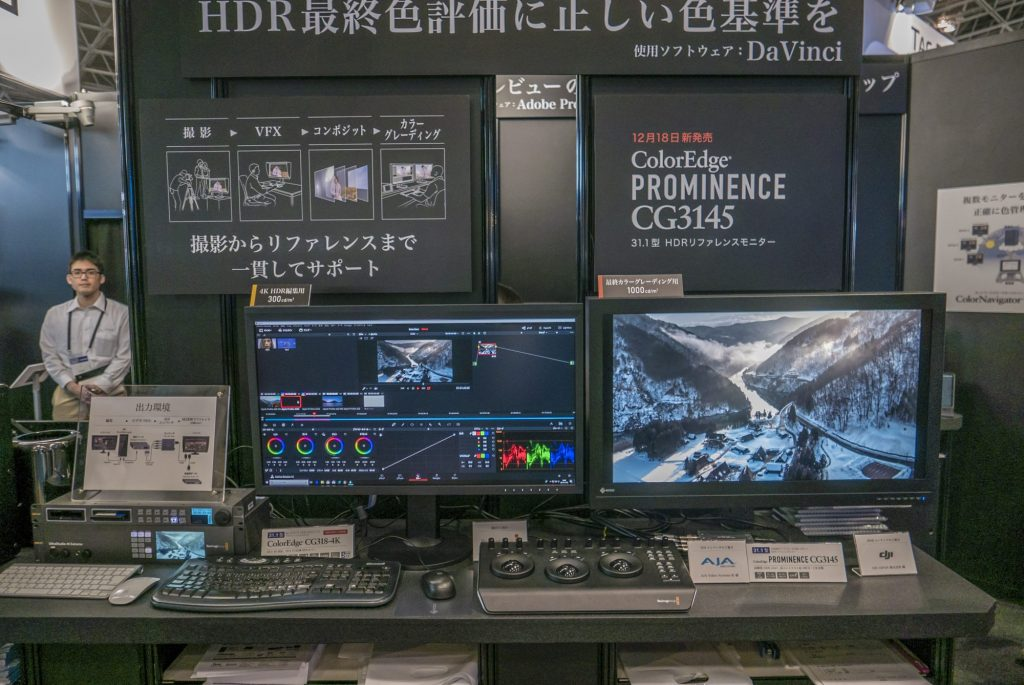 EIZOでは4K・HDRモニターでカラーグレーディングやVFXでの優位性を打ち出す