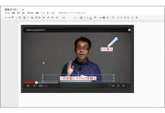 ネット時代の動画活用講座 3-4 ─ 制作講座 共同作業を効率的に行う方法