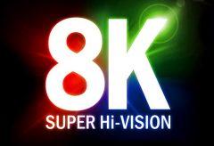 NHK、平昌五輪の8Kパブリックビューイングを実施。各放送局での受信公開も