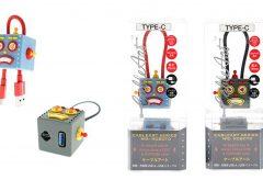 フォーカルポイント、手軽に持ち運びできるUSB Type-Cケーブル「TUNEWEAR CableArt ロボット Type-Cケーブル」を発売
