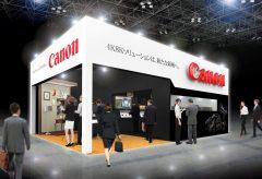 キヤノン、2018年4月4日から6日まで東京ビッグサイトで開催される「第1回4K・8K機材展」に出展