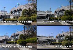 【斎賀教授のアフターファイブ】4Kで撮れるファーストキス キヤノン EOS Kiss M (動画付き)