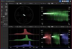 EDIUS Pro 9、Ver.9.2にアップデート。待望のHDR対応ビデオスコープ搭載