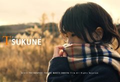 【Views】『PHOTOGRAPHER TSUKUNE』2分16秒~尋常小学校の旧舎を舞台にカメラを持つ少女をポエティックに描く