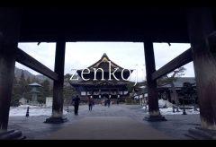 【Views】『zenkoji』2分50秒~3拍子のBGMに乗せてzenkojiにワルツを踊らせたらこうなる?