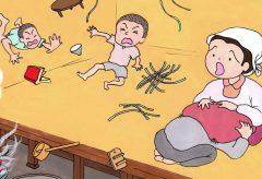 【Views】『福井地震と子供たち』8分~福井地震を絵本の読み聞かせ風デジタル紙芝居で語り継ぐ