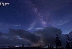 【新刊案内】「ナイトタイムラプス撮影テクニック」(竹本宗一郎)〜満天の星や都市の夜景がダイナミックに動き出す!