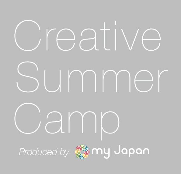 my Japan、トップクリエイターと共につくる合宿型映像クリエイター育成プログラム「Creative Summer Camp 2018」の参加者募集を開始