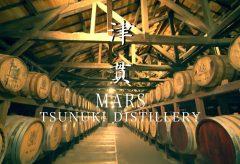 【Views】『悠久の眠り・・・マルス津貫蒸留所』4分59秒~ウィスキー造りの「美」を夜景も踏まえて見せてくれる
