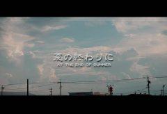 【Views】『夏の終わりに / At the end of summer』2分57秒~雲・だれもいないオープンテラス・夕立ち・ツクツクボウシとちょっと詩的な点描作品