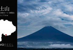 【Views】2018/10月号投稿作品 『富士山へ登ろう!2018 スバルライン5合目〜山頂 【吉田ルート解説】』5分30秒~杖に烙印が増えていくごとに山頂に近づくワクワク感が伝わる