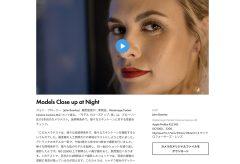 Blackmagic Pocket Cinema Camera 4Kのデモ映像公開、オリジナルファイルのダウンロードも