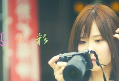 【Views】『恋 秋 彩』3分38秒~アニメの聖地を巡るカメラ女子。カメラはそれをあたたかい距離感でそっと追いかける
