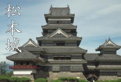 【Views】『松本城』3分37秒~とにかくとことん松本城。国宝松本城を撮影技法だけで見せ切る