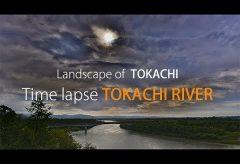 【Views】『Time lapse Tokachi River』2分23秒~1カ月にわたって撮影された北海道十勝川を構図に入れこみ、時の移り変わりを記録