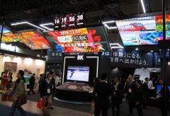 【Inter BEE 2018】NHK/JEITA~新4K 8K衛星放送開始直前カウントダウン!! 対応機器や導入に必要な基礎知識のデモ&展示多数