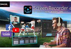 サイバーリンク、画面録画ソフトウェア「Screen Recorder 4」を発売
