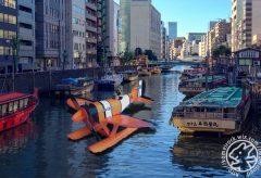 『たのしいひこうき』第7回/神田川のクマノミ飛行機