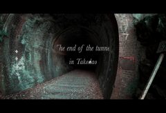 【Views】『The end of tunnel in Takedao』1分47秒~鉄道廃線跡のトンネルが少しずつ自然回帰しようとしている様を周囲の紅葉とコラボしながら描くアクティブ歳時記