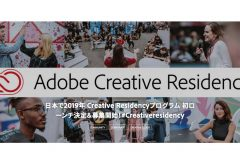 Adobe、新進気鋭のクリエイター活動とキャリアを支援する『 Creative Residencyプログラム 』の募集開始