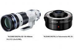 オリンパス、超望遠 2000 mm 相当(35mm 判換算)の手持ち撮影が可能になる 『 M.ZUIKO DIGITAL ED 150-400mm F4.5 TC1.25x IS PRO 』と 『 M.ZUIKO DIGITAL 2x Teleconverter MC-20』の開発を発表
