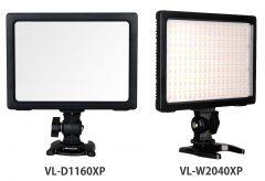 LPL、広い範囲を明るく照射、連結機能搭載のLEDライト『VL-D1160XP/XPC』『VL-W2040XP/XPC』を発売