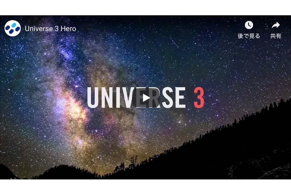 フラッシュバックジャパン、GPU対応エフェクト&トランジションを収録するマルチホスト対応プラグイン集 『 Red Giant Universe 3 』を発売