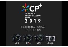 【CP+2019】 ソニー、スペシャルセミナー「G Masterとαで紡ぐリアルデジタルシネマ」〜江夏由洋さん
