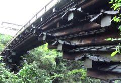 【Views】『名勝 猿橋』3分44秒~何度か架け替えられているものの歴史あるその独特の構造は一見の価値がある