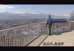 【Views】『犀竜伝説』6分55秒〜山岳自分撮りの名手の作者が山からの雄大な景観とともに伝える手法は山岳作品の新境地を感じる