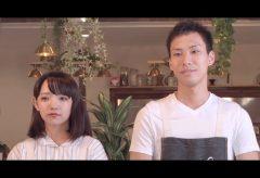 【Views】『【MV】姫と家来。 – 「恋とポテチ」 Music Video』6分56秒〜2人の恋を応援する仕立ての、甘酸っぱくて、ほほえましくて、ドキドキするミュージックビデオ