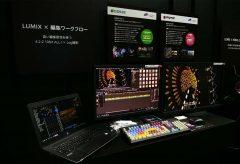 【CP+2019】グラスバレー、開発中のEDIUS Pro 9最新バージョンを披露