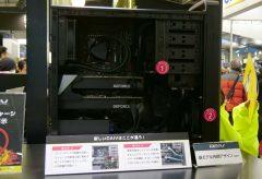 【CP+2019】マウスコンピューター、DAIVシリーズ用に開発中の新PCケースを参考展示