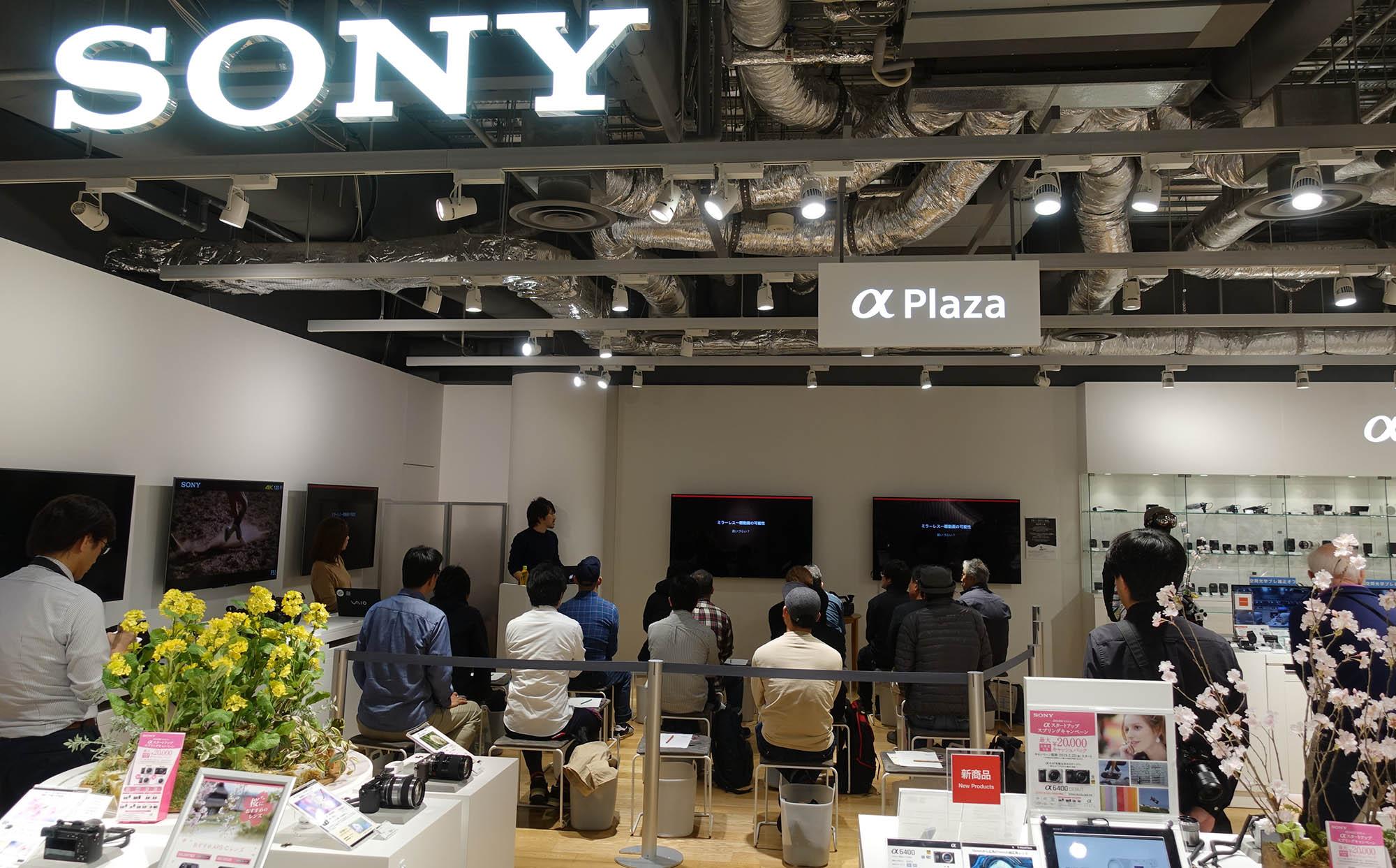 3月20日、江夏さんによる「E-mountを使ったシネマ制作入門 -αシリーズ