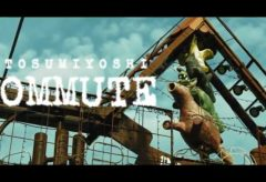 【Views】『COMMUTE』1分26秒~通勤というある意味斬新なテーマに、作者の感性で勝負する