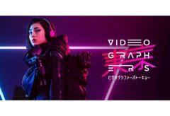 Vook、ビデオグラファーに特化したイベント「VIDEOGRPAHERS TOKYO」を4月15日、16日に渋谷ストリームで開催