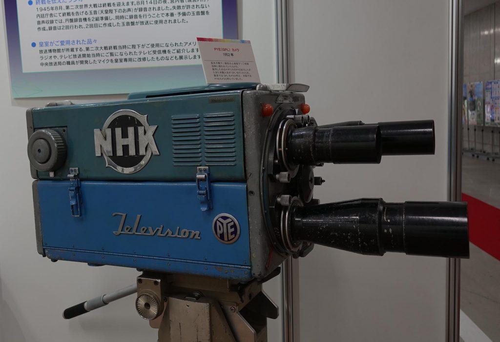 NHK技研公開〜今年の放送博物館展示は「放送が伝えた皇室」がテーマ