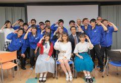 名古屋のアイドルグループOS☆Uがアストロデザインのプライベートショーに訪問。自分たちが撮影されたライブを8K 3Dで視聴してみた!