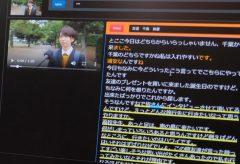 パナソニック、放送局向けの文字起こしサービス「P-VoT」のベータ版のサービス開始