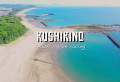 【Views】639『串木野浜競馬 KUSHIKINO Beach horse racing』4分41秒〜競技だけでない地域住民の馬とのふれあいシーンをカメラは優しく見つめる