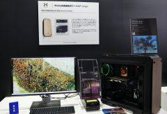 第2回 4K・8K映像技術展レポート前編〜SSDと4K/8K編集ワークステーション