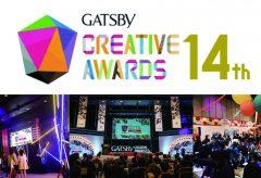マンダム、アジア最大級のクリエイティブアワード「GATSBY CREATIVE AWARDS 14th」をアジア11の国と地域で開催