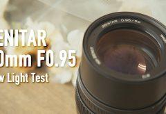 【Views】669『京都の夜』2分7秒〜手に入れたロシア製レンズの真価を問うべく挑んだ夜の京都のスケッチ